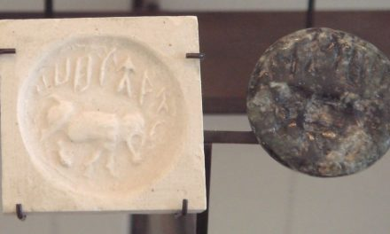 Indus Valley Seal Found in Iran