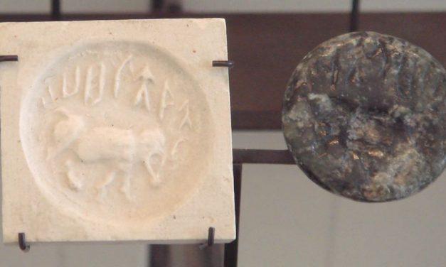 Indus Valley Seal Found in Iran